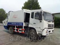 Saigeer QTH5168ZYS garbage compactor truck