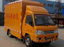 Rongwo QW5030XDW mobile shop