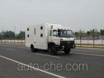 Qixing QX5121TSY field camp vehicle