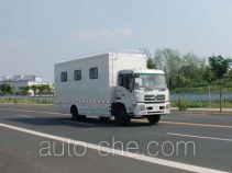 Qixing QX5160TSY field camp vehicle