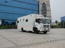 Qixing QX5160XCC food service vehicle