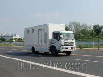 Qixing QX5160XHY laboratory vehicle