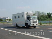 Qixing QX5160XYL medical vehicle