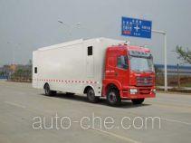 Qixing QX5230XXC propaganda van