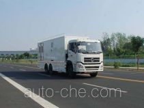 Qixing QX5250XJS water purifier truck