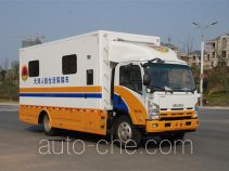 Qixing QXC5101XCC food service vehicle