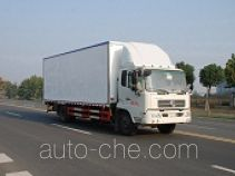 Qixing mobile stage van truck