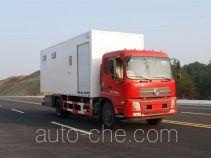 Qixing QXC5160XLY shower vehicle