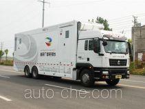 Qixing QXC5260XDS television vehicle