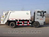 新路(NEWWAY)牌QXL5125ZYS型压缩式垃圾车