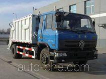 新路(NEWWAY)牌QXL5161ZYS1型压缩式垃圾车