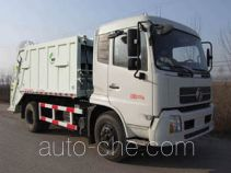 新路(NEWWAY)牌QXL5161ZYS2型压缩式垃圾车