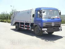 Newway QXL5162ZYS1 garbage compactor truck