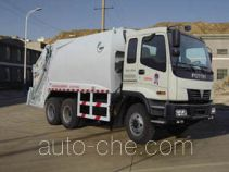 Newway QXL5253ZYS garbage compactor truck