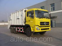 Newway QXL5257ZYS garbage compactor truck