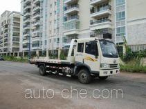 Qiaoxing QXQ5080TQZP4 wrecker