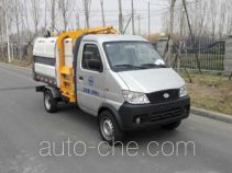 Qingyuan QY5030ZZZBEVYL electric self-loading garbage truck