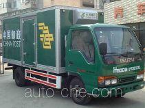 Haoda QYC5051XYZ postal vehicle