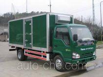 Haoda QYC5070XXY box van truck