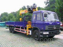 Haoda QYC5230JSQ truck mounted loader crane