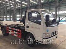 Dongfang Qiyun QYH5070ZXXE detachable body garbage truck