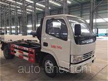 东方奇运牌QYH5072ZXX5EQ型车厢可卸式垃圾车