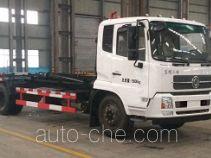 Dongfang Qiyun QYH5160ZXX5DFL detachable body garbage truck