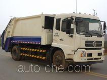 Dongfang Qiyun QYH5160ZYS5N garbage compactor truck