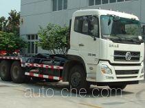 Dongfang Qiyun QYH5250ZXX5N detachable body garbage truck