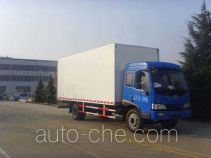 Qingchi QYK5160XBW insulated box van truck