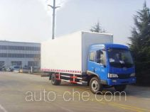 Qingchi QYK5161XBW insulated box van truck