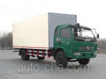 Qingchi QYK5162XBW insulated box van truck