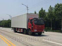 Qingchi QYK5250XYK5 wing van truck