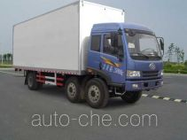Qingchi QYK5251XBW insulated box van truck