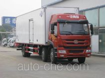 Qingchi QYK5251XBW1 insulated box van truck