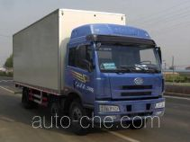 Qingchi QYK5252XBW insulated box van truck