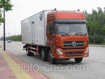 青驰牌QYK5252XLC1型冷藏车