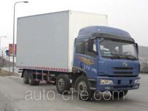 Qingchi QYK5310XBW insulated box van truck