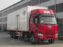 青驰牌QYK5310XLC1型冷藏车