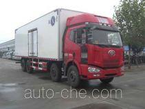 Qingchi QYK5311XLC1 refrigerated truck