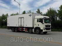 青驰牌QYK5311XLC5型冷藏车