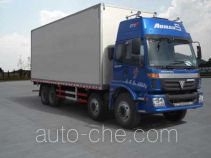 Qingchi QYK5312XBW insulated box van truck