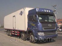 Qingchi QYK5312XLC1 refrigerated truck