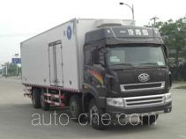 Qingchi QYK5313XLC1 refrigerated truck