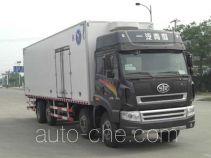 青驰牌QYK5313XLC1型冷藏车