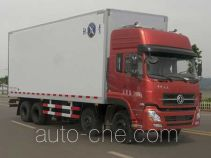 Qingchi QYK5316XBW insulated box van truck