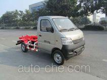 重特牌QYZ5021ZXX4型车厢可卸式垃圾车