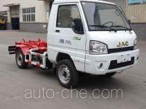 重特牌QYZ5022ZXX4型车厢可卸式垃圾车