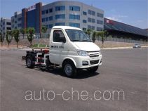 Zhongte QYZ5030ZXX5 detachable body garbage truck