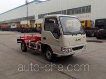 重特牌QYZ5031ZXX4型车厢可卸式垃圾车